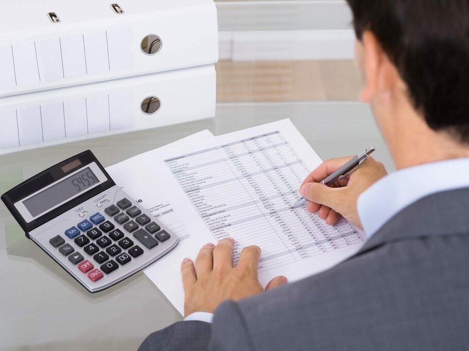 Допущение непрерывности деятельности при составлении бухгалтерской отчетности