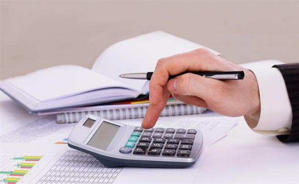 Проведение финансового аудита