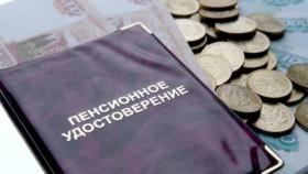 страховые пенсии